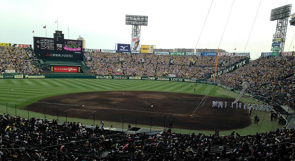 昼の甲子園球場の画像